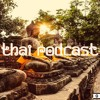 Thaïland Groove Podcast Part. 1