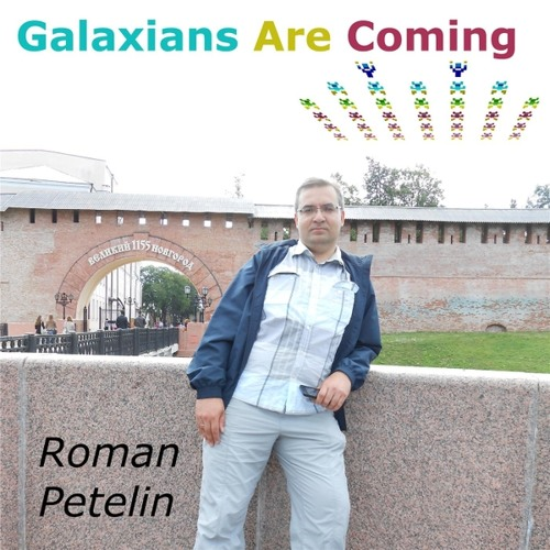 Galaxians Are Coming