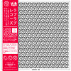 Various Artists - Japanese Sampler CD [LOVJP00 CLIPS]