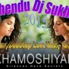 Khamoshiyan (DubStep Love Mix)