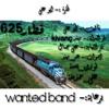 الحلقة الاولي من مسلسل (( قطار 625 ))