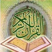 Al-Quran