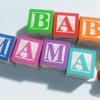 Baby Mama Anthem Snip