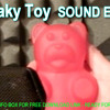 Squeaky Toy Sound Effect Pink Bear