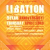 Libation 9th Anniversary Party Live mix by Ian Friday