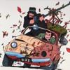 Schatz! - Lupin III OST