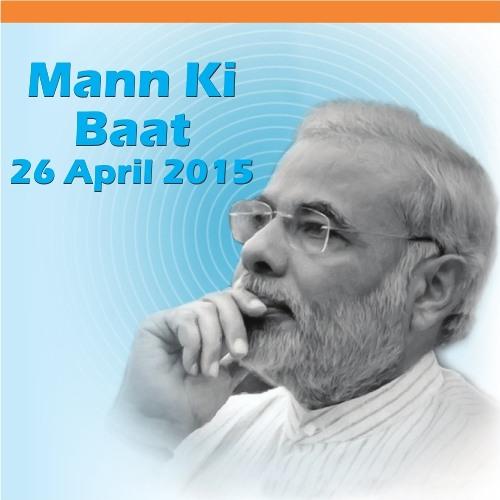 PM Modi shares Mann Ki Baat, April 2015