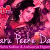 Daru Peke Dance Kare - Tapori Mix- Dj Yash Sakaldiha