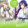 [Ange] Anemone Heart COVER