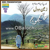Awaz Gilasani - Asim Baloch