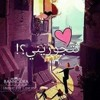 Download حب ابيض و اسود Mp3