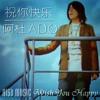 祝你快樂/Wish You Happy (Originally made by A-do)