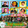 All Right - Live At Heanatha Heiyanthuduwa 2014 - Full Show - Mp3