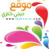 Miga Mix By Dj Knare 2015 مكس خليجي عراقي