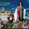 Nga Chiru by Ugyen & Tenzin Wangmo