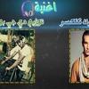 اغنية احمد سعد - متنحنيش ولا تنكسر - توزيع دجي بولا ريمكس 2015