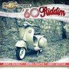 Andy Mittoo - Vicino A Te ['60 Riddim by Rising Time Production]