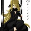 Pokemon Black And White Music - Cynthia Battle