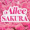 (Cover) Ailee (에일리) - SAKURA (English Version)