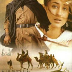 Panchhi Nadiyan Pawan Ke Jhoke by Sonu Nigam & Alka Yagnik, Film Refugee, Best Lyrics - Javed Akhtar
