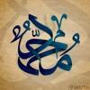 Alby Ekhtarak ll قلبي اختارك ll Amr Diab