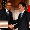 ABD ile Japonya yakınlaşıyor