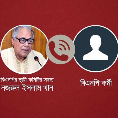 BNP Top Leader, Nazrul Islam Khan's Conspiracy to Boycott City Polls in Bangladesh