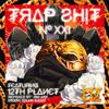 UZ Feat 12th Planet - Trap Shit V21 mp3