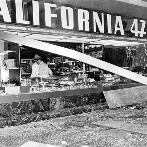 Cadena Ser. Atentado contra la cafetería California 47. 27 de mayo de 1979.