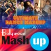 (bollywood)Biggest Love - Dance Mashup