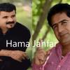 Sherwan Abdulla & Karwan Sharawani 2014 Shazi Band By Hama Jahfar