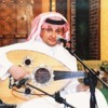 Download شويخ من أرض مكناس - عبدالمجيد عبدالله Mp3