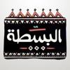 Download مقدرش اقول ما بحبكيش Mp3