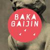Baka Gaijin Podcast 007 by El_Txef_A mp3