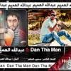 عبدالله الهميم & Dan Tha Man أموت بيج 2014 Only You