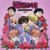 Sakura Kiss (Ouran Highschool Host Club)