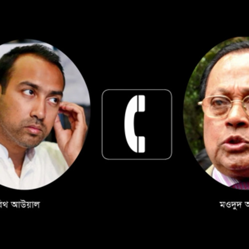 Khaleda Zia's Instruction to Moudud Ahmed and Sumul Biswas for Boycotting City Mayor Election