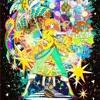 Shake It! - Hatsune Miku Feat. Rin and Len Kagamine Portada del disco
