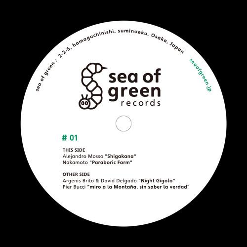 S.O.G.Records #01