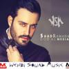 Saad Ramadan - Dod El Nisyan 2015 ضد النسيان  - سعد رمضان mp3