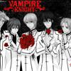 Vampire Knight Guilty Theme Song (Full)