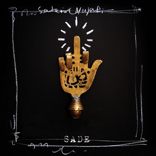 Shahin Najafi - Aureliano (Album Sade)