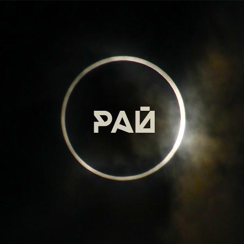 I1 - Рай (Heaven Rmx)