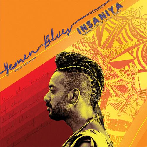 Baraca - Yemen Blues | Shazam