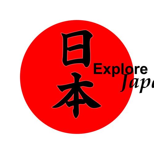 SSMN (Steve Shapiro - Explore Japan)