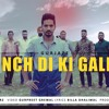 Inch Di Ki Gall - Gurjazz -Latest New Punjabi Song (Inch 2)