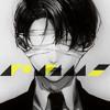 WAVE - (Shoose)しゅーず【歌ってみた】 mp3