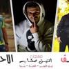 Download مهرجان اتنين صحاب غناء فريق الاحلام 2015 Mp3