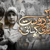 Awaz E Dost Meri Kahani – Shahnaz Aziz - April 30 2015