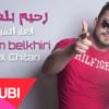 RAHIM  belkhiri - N3al Chitane - AYOUBI STUDIO